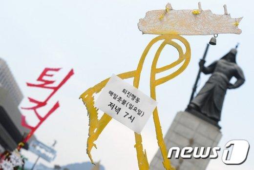 [사진]'세월호 1000일이 지났지만'