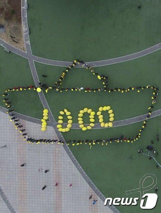 [사진]노란우산이 모여... 세월호를 만들다