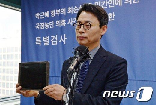 [사진]최순실이 사용했던 태블릿 PC 공개하는 이규철 대변인