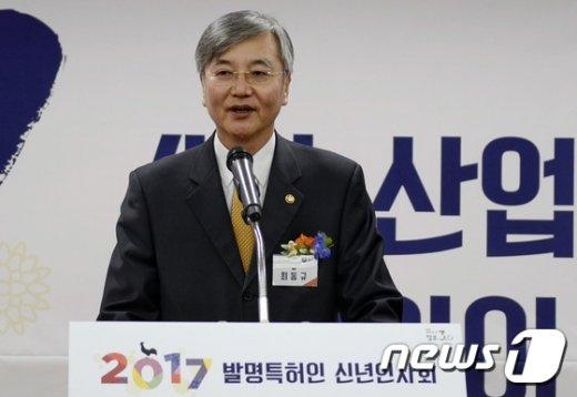 [사진]신년사하는 최동규 특허청장