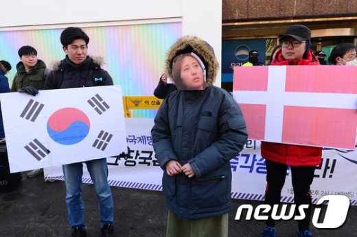 [사진]정유라 송환 촉구 기자회견