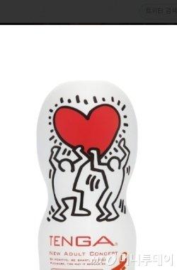 키스 해링의 아트 워크를 활용한 텐가 컵 모델