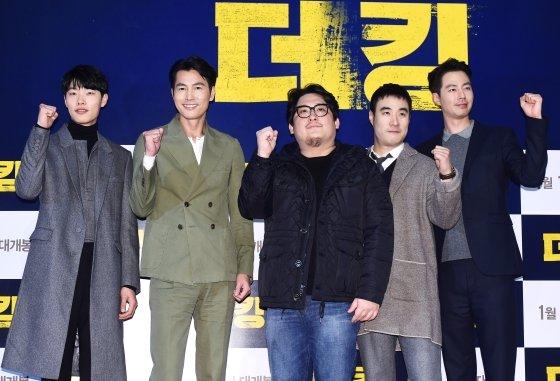 영화 '더킹' 배우들과 감독/사진=뉴스1 제공