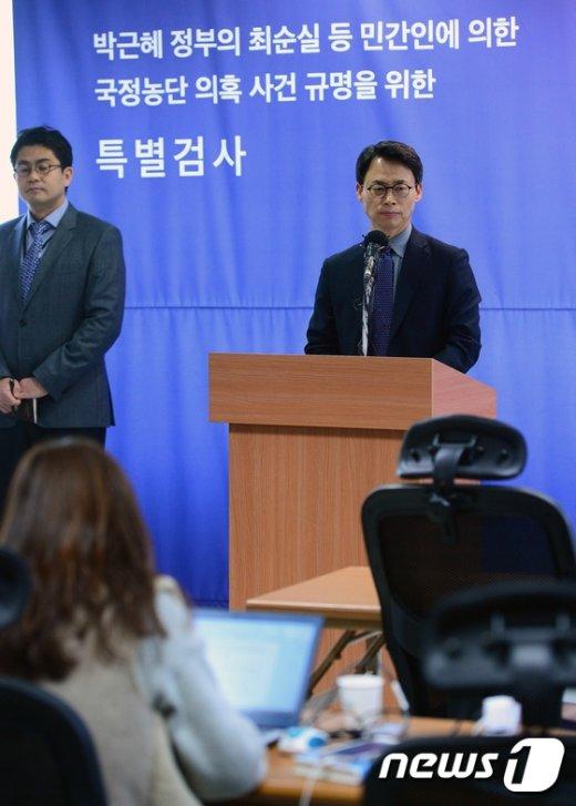 [사진]'최순일 내일 피의자신분 소환, 불응시 체포영장 발부'