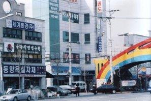 대전작명소 나라작명원 건물/사진제공=나라작명원