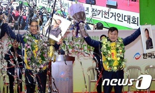 [사진]한국노총 위원장-사무총장에 김주영-이성경 당선