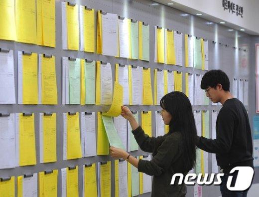 서울 광진구 건국대학교 학생회관 잡카페에서 학생들이 취업정보 게시판을 살펴보고 있다. (뉴스1DB) ⓒNews1