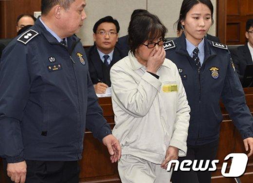 최순실씨. © News1