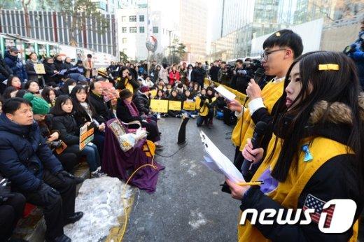 [사진]'제1267차 일본군 위안부 문제 해결 촉구 수요집회'
