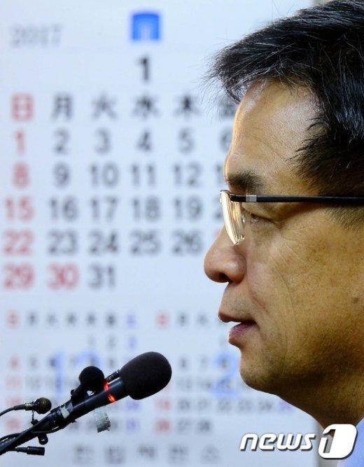 [사진]朴대통령측 변호인단, 총사퇴로 헌재 탄핵 시계 멈춰 세우나?
