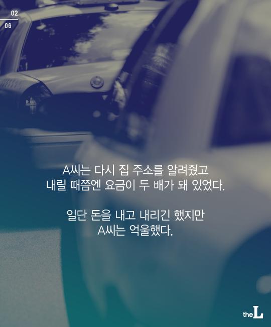 [카드뉴스] 바가지 택시요금…어디에 신고?