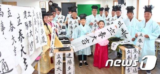 [사진]'입춘대길', '건양다경' 납시오!