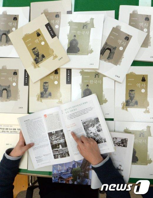 [사진]교육부 '국정역사교과서 희망학교 연구학교 지정'