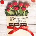 [카드뉴스] 발렌타인 데이, 색다른 아이템 선물해봐