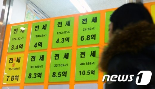 [사진]한국감정원, 1월 전셋값 상승률 0.03% 상승 발표