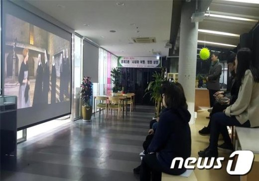 서대문구 홍제3동 동주민센터(서대문구 제공)© News1