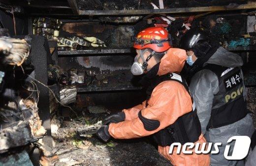 [사진]가락시장 화재 현장감식