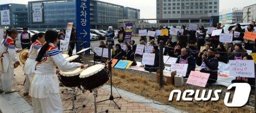 [사진]예술강사 지원사업 파행 저지 집회