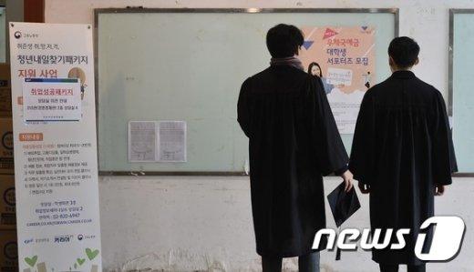 [사진]'졸업식을 마치고'