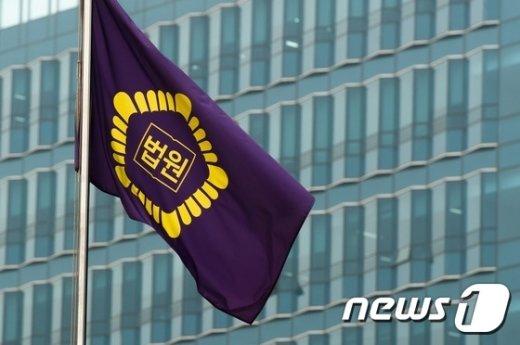 서울북부지방법원 /뉴스1 DB