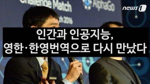 © News1 황덕현 기자