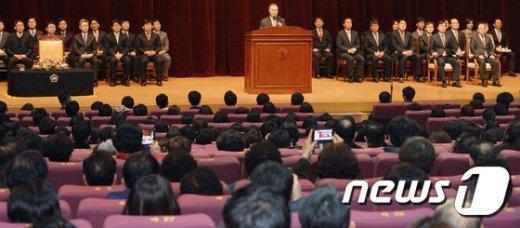 제47기 사법연수생 임명식 © News1 황기선 기자