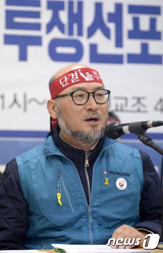[사진]인사말하는 조창익 위원장