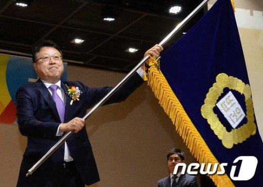[사진]'서울회생법원 개원'