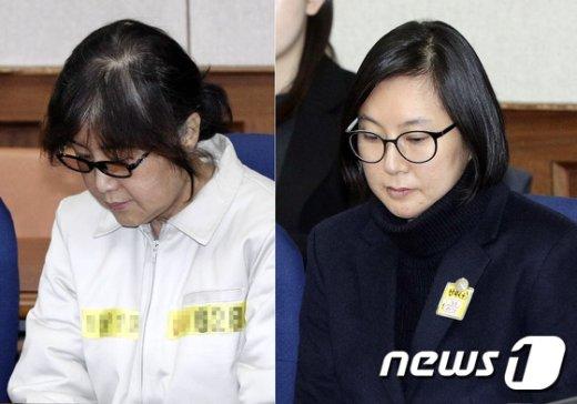 최순실씨(왼쪽)와 장시호씨© News1