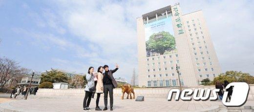[사진]신입생 환영 대형 그림판 걸린 건국대