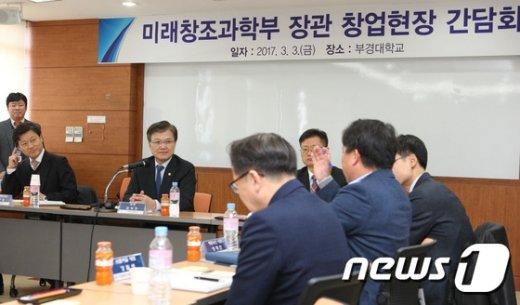 [사진]창업 현장 간담회 갖는 최양희 장관
