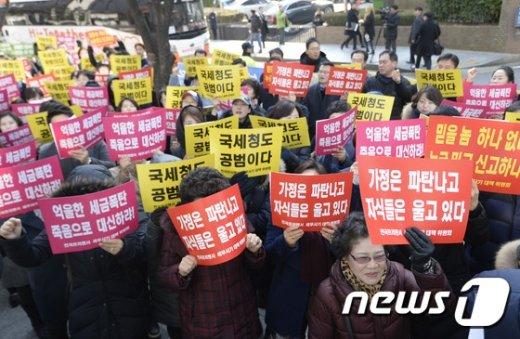 [사진]국세청 앞 모인 전국 프리랜서 세무사기 대책회의