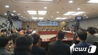 3일 오후 열린 '국가형사사법체계 정상화를 위한 헌법적 과제' 세미나© News1
