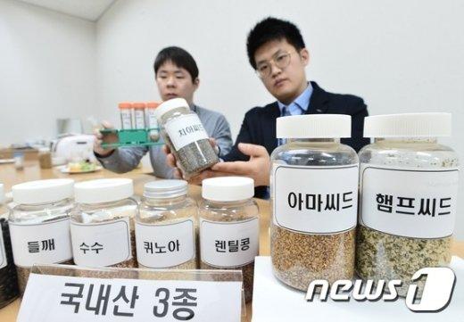 [사진]수입-국산 곡물류서 중금속 검출