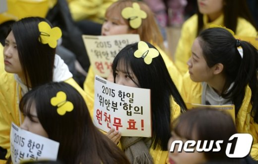 (자료사진) © News1 안은나 기자