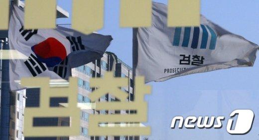 (뉴스1 DB) /뉴스1 © News1 김명섭 기자