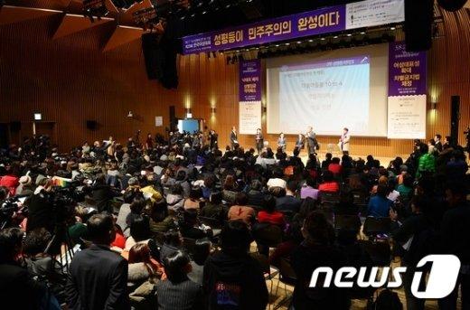 [사진]제33회 세계여성의날 기념 한국 여성대회