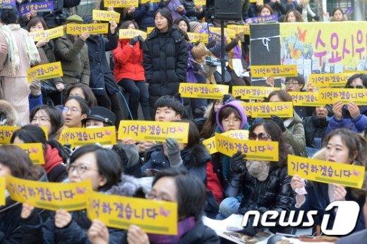 [사진]수요집회에 울려퍼지는 '평화의 함성'