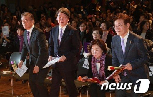 [사진]한자리에 모인 야권 대선주자들