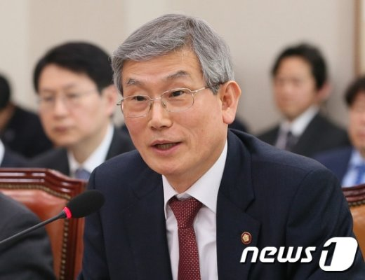 고영한 법원행정처장. © News1