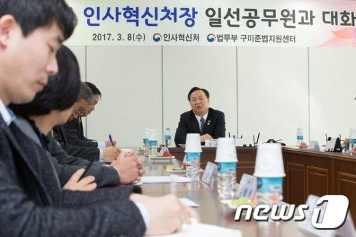 [사진]일선공무원과 대화나누는 김동극 인사혁신처장