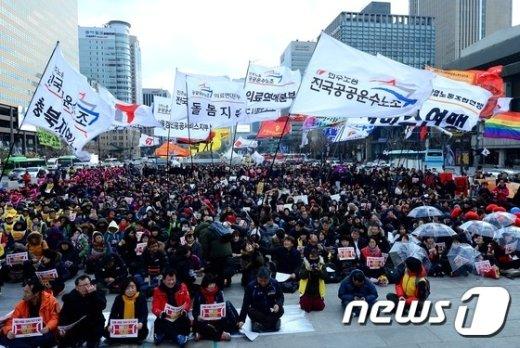 [사진]광장으로 나온 여성 노동자들