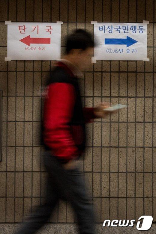 [사진]둘로 나뉜 대한민국, '탄핵심판 이후는?'