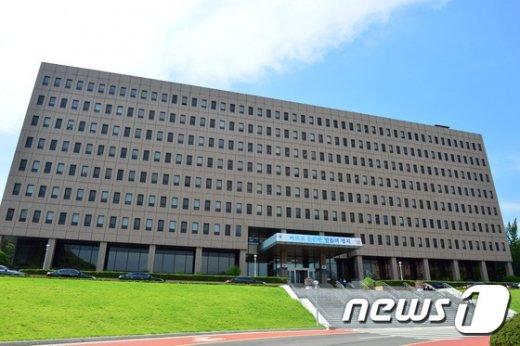 법무부 © News1