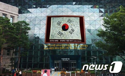 서울시청. © News1