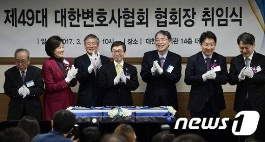 [사진]제49대 대한변협 협회장 취임식