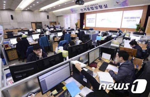 [사진]중앙선관위, 19대 대선 선거종합상황실 마련