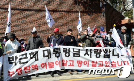[사진]'박근혜 대통령님 사랑합니다'