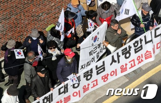 [사진]삼성동 사저 앞으로 모인 지지자들