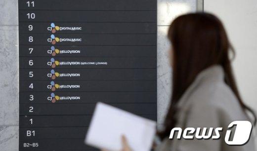 [사진]검찰, '이건희 동영상' 관련 CJ 계열사 압수수색